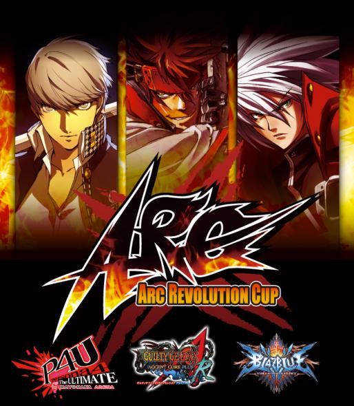 Arc Rev Cup